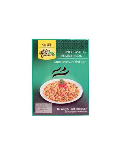Asian Home Gourmet Cantonese Stir-Fried Rice Inter Buana Mandiri