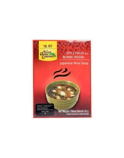 Asian Home Gourmet Japanese Miso Soup Inter Buana Mandiri
